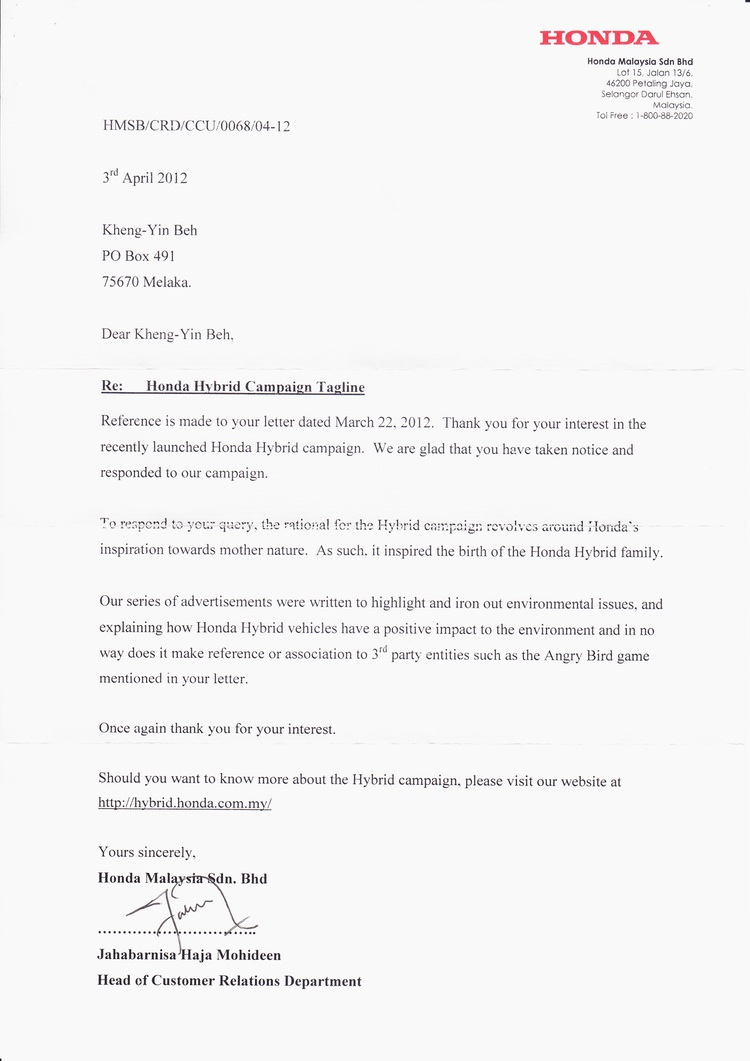 jackass letters  dear honda malaysia